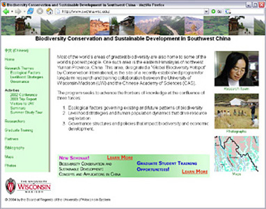 Biodiversity Conservation and Sustainable Development in Southwest China, UW-Madison (2004)